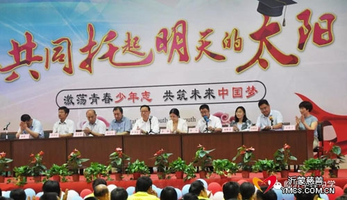 激荡青春少年志·共筑未来中国梦